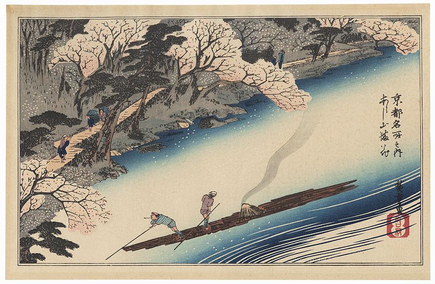 Cherry Trees in Full Bloom at Arashiyama by Hiroshige (1797 - 1858)