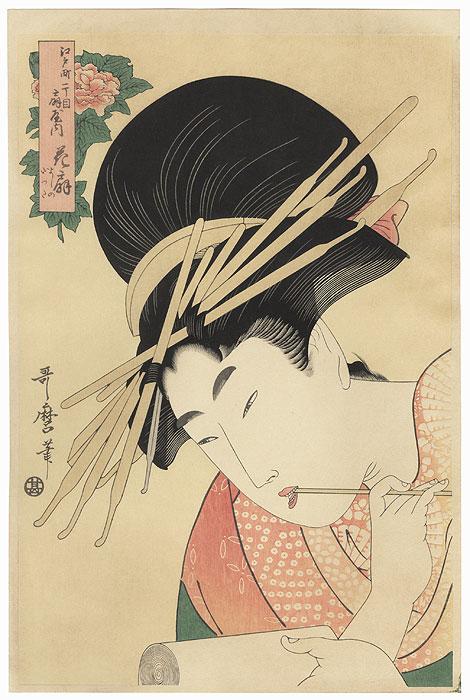 Peony: Hanaogi of the Ogiya at Edo-machi Itchome by Utamaro (1750 - 1806)