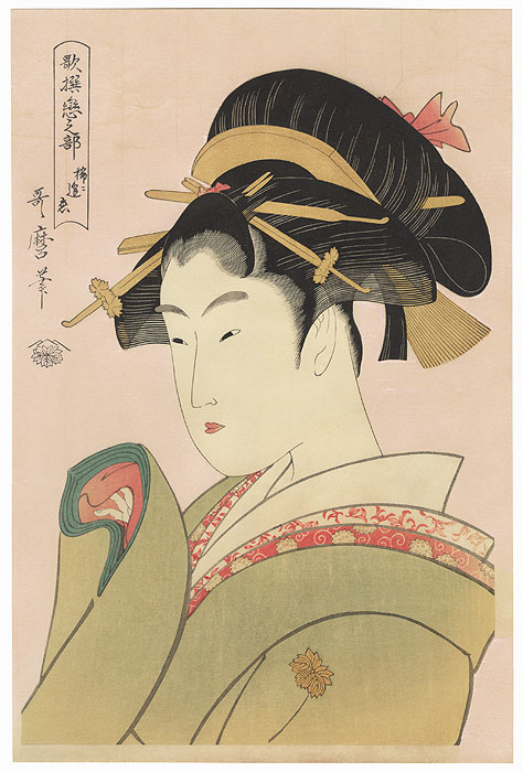 Love That Rarely Meets  by Utamaro (1750 - 1806)