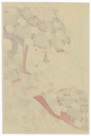 Heron Maiden by Utamaro (1750 - 1806)