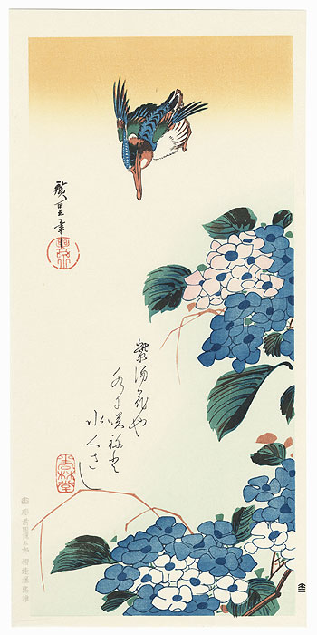 Kingfisher and Hydrangeas by Hiroshige (1797 - 1858)