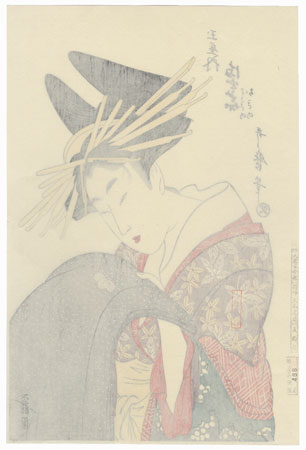 Beauty Carrying a Robe by Utamaro (1750 - 1806)
