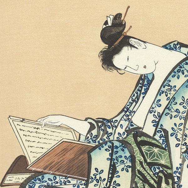 Beauty Reading by Hokusai (1760 - 1849)
