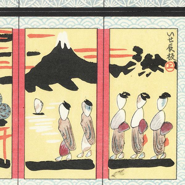 Folding Screen Toy Print by Meiji era artist (unsigned)