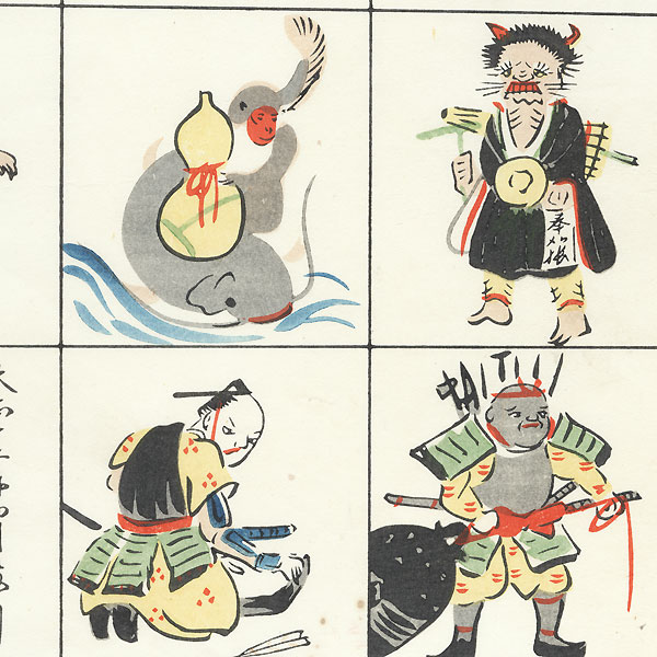 Otsu-e Folk Art Figures Toy Print by Meiji era artist (unsigned)