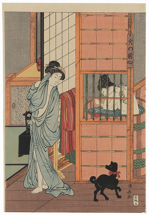 A Woman after the Bath and a Black Dog  by Kiyonaga (1752 - 1815)