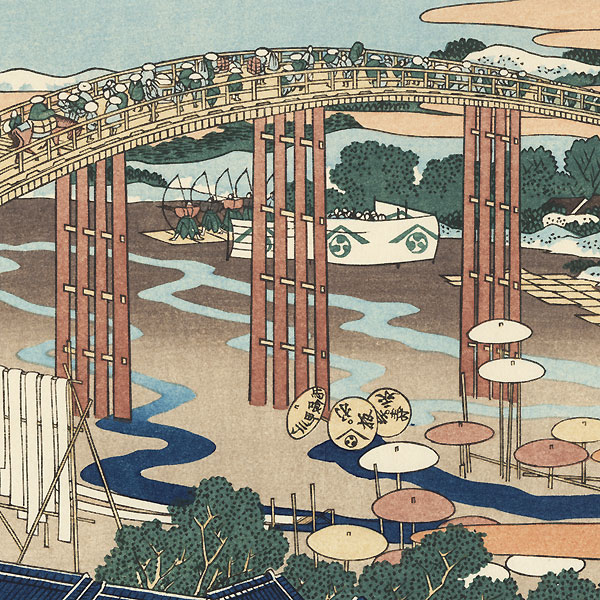 The Bridge over the Yahagi River at Okazaki  by Hokusai (1760 - 1849)