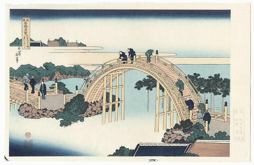 The Drum Bridge at Kameido Tenjin Shrine  by Hokusai (1760 - 1849)