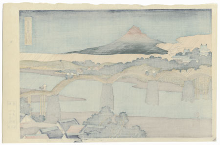 The Kintai Bridge in Suo Province  by Hokusai (1760 - 1849)