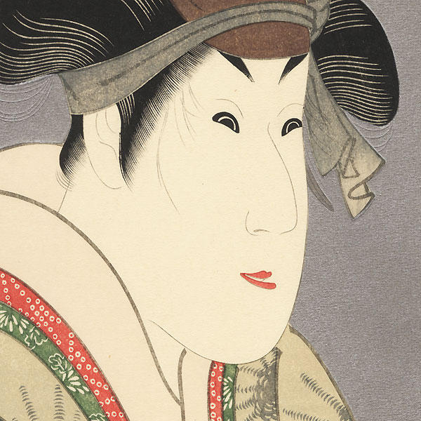 Segawa Kikunojo III as O-Shizu by Sharaku (active 1794 - 1795)