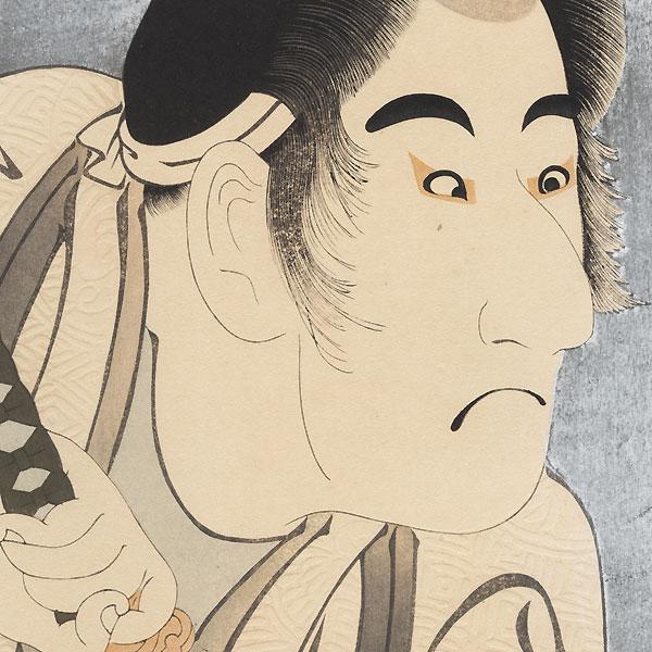 Bando Mitsugoro II as Ishii Genzo by Sharaku (active 1794 - 1795)