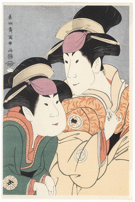 Segawa Tomisaburo II and Nakamura Manyo  by Sharaku (active 1794 - 1795)