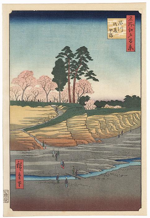 Gotenyama, Shinagawa by Hiroshige (1797 - 1858)