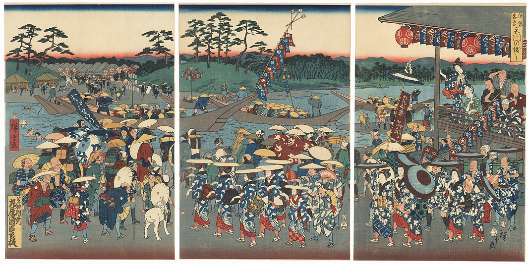 Crossing the Miyagawa to Visit Ise Shrine by Hiroshige (1797 - 1858)