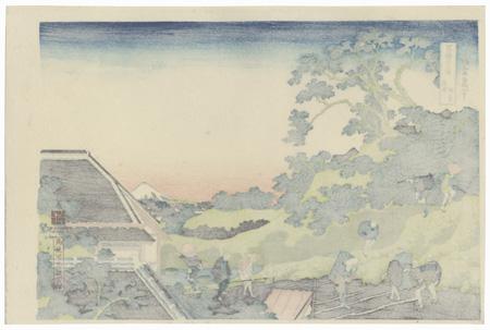 Surugadai in Edo by Hokusai (1760 - 1849)