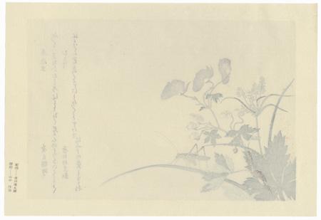 Katydid and Centipede by Utamaro (1750 - 1806)