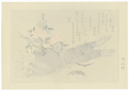 Mole Cricket and Earwig by Utamaro (1750 - 1806)