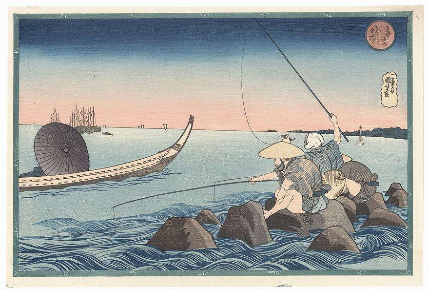 Teppozu by Kuniyoshi (1797 - 1861)
