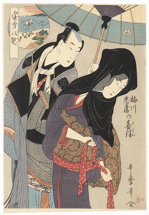 Happy Togetherness of Umegawa and Chubei  by Utamaro (1750 - 1806)