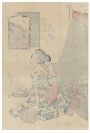 Fair Day at the Bishamonten Shrine: Receiving Buddha's Blessing by Eisen (1790 - 1848)
