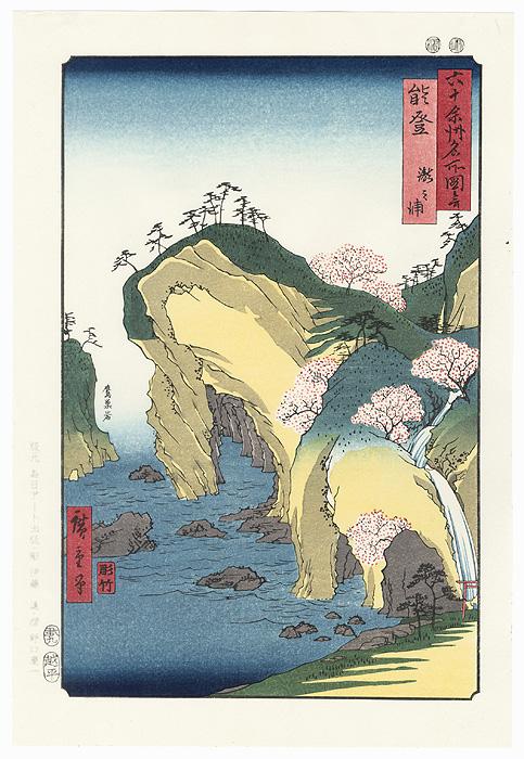 Noto Province, Waterfall Bay by Hiroshige (1797 - 1858)