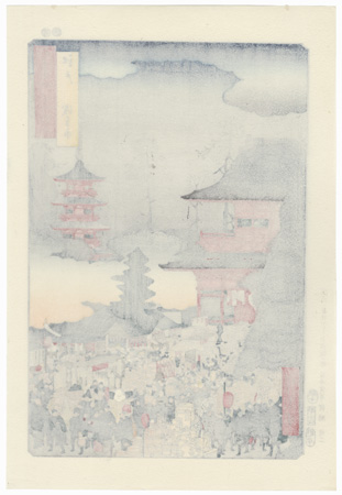 Edo, Asakusa Fair by Hiroshige (1797 - 1858)