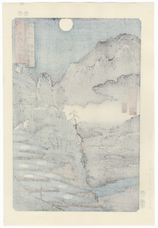 Shinano Province, The Moon Reflected in the Sarashina Paddy-fields, Mount Kyodai by Hiroshige (1797 - 1858)