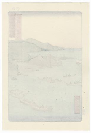 Awaji Province, Goshiki Beach by Hiroshige (1797 - 1858)