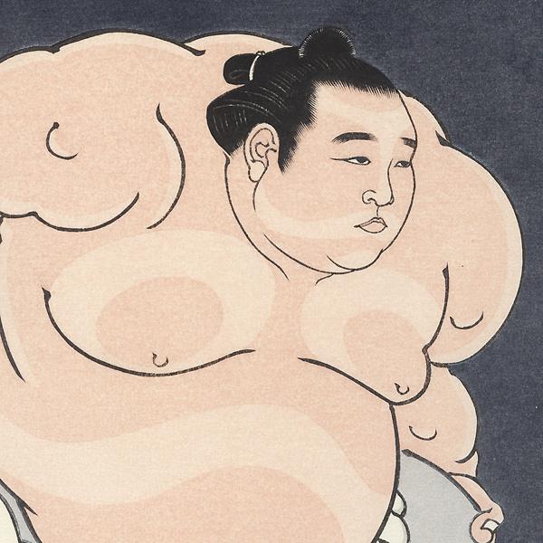 Takanosato, 1985 by Daimon Kinoshita (born 1946)