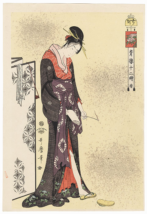 Hour of the Ox (2 am) by Utamaro (1750 - 1806)