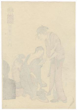 Hour of the Horse (12 Noon)  by Utamaro (1750 - 1806)