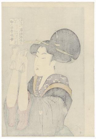 Reading a Letter  by Utamaro (1750 - 1806)
