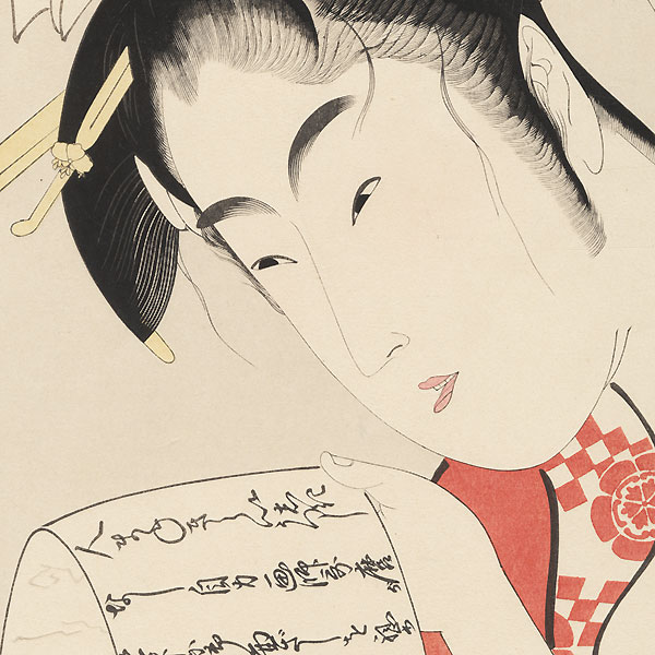 Hanazuma of the Hyogoya  by Utamaro (1750 - 1806)