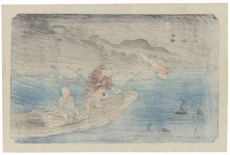 Kodo by Eisen (1790 - 1848)