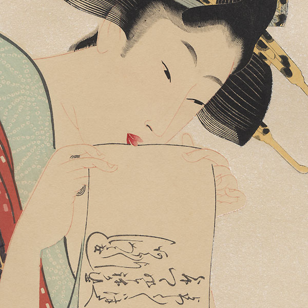 Beauty with a Letter by Kiyomine (1787 - 1868)