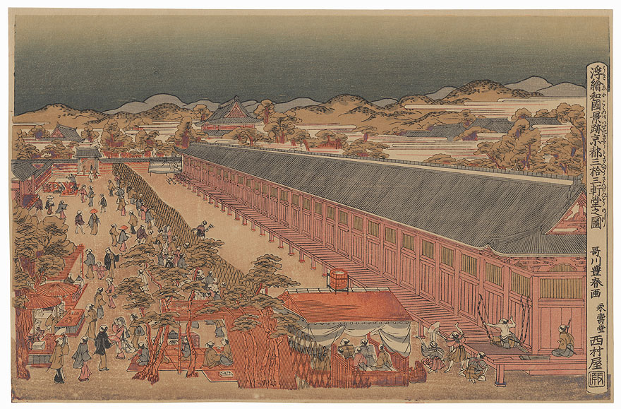 View of Sanjusangendo Temple by Toyoharu (1735 - 1814)