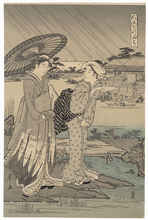 Praying for Rain by Eishi (1756 - 1829)