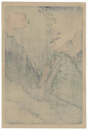 Mount Kusuri on the Road to Zenko Temple in Shinano Province  by Hiroshige II (1826 - 1869)