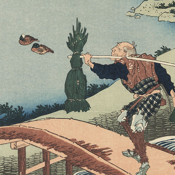 Tokusa Kari (Gathering Rushes) by Hokusai (1760 - 1849)