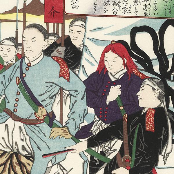 Surrender of the Aizu Clan by Meiji era artist (unsigned)
