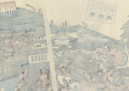 The Surrender of Aizu Castle by Meiji era artist (unsigned)