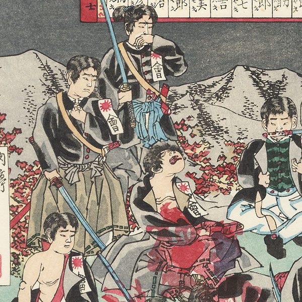 The Byakkotai (White Tiger Force) by Meiji era artist (not read)