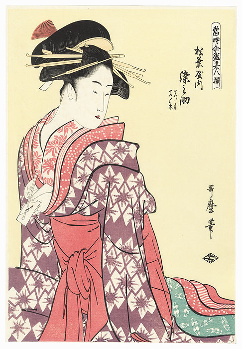Courtesan Somenosuke of the Matsubaya  by Utamaro (1750 - 1806)