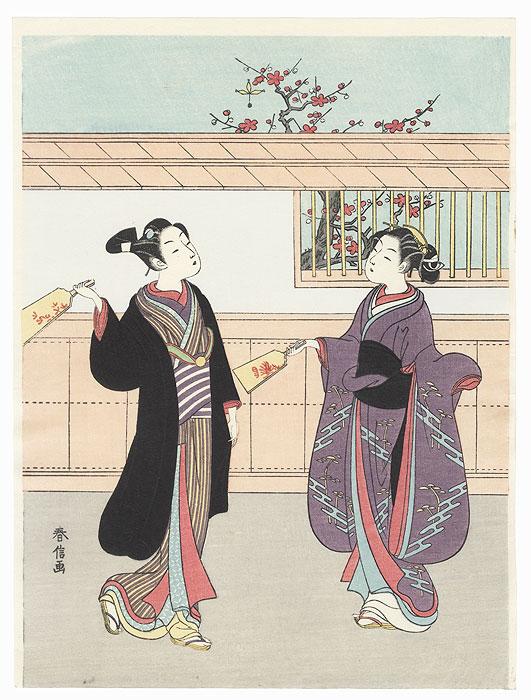 Playing Hanetsuki by Harunobu (1724 - 1770)