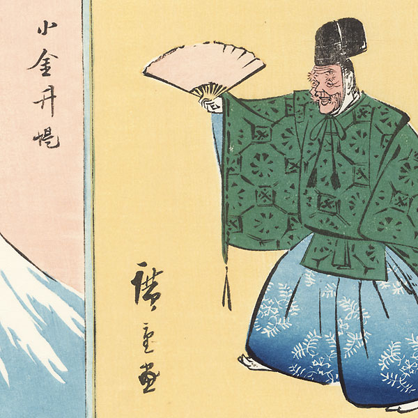 Asuka Hill, Opening Performance of a Kabuki Play in Saruwaka-cho, the Koganei Embankment by Hiroshige (1797 - 1858)