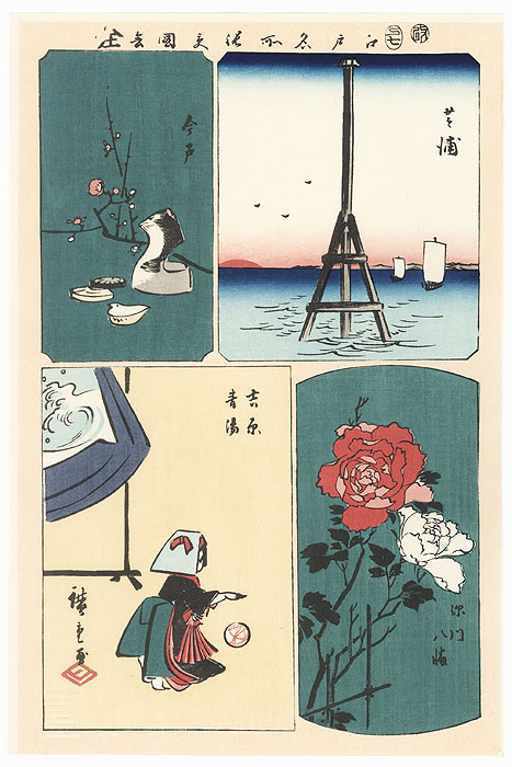 Shiba Bay, Peonies at the Fukagawa Hachiman Shrine, Plum Branch at Imado, New Year in the Yoshiwara by Hiroshige (1797 - 1858)