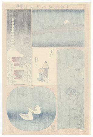 Kinryuzan Temple in Asakusa, Mimeguri, the Kaminarimon Gate, Sumida River, Mukojima Flower Garden by Hiroshige (1797 - 1858)