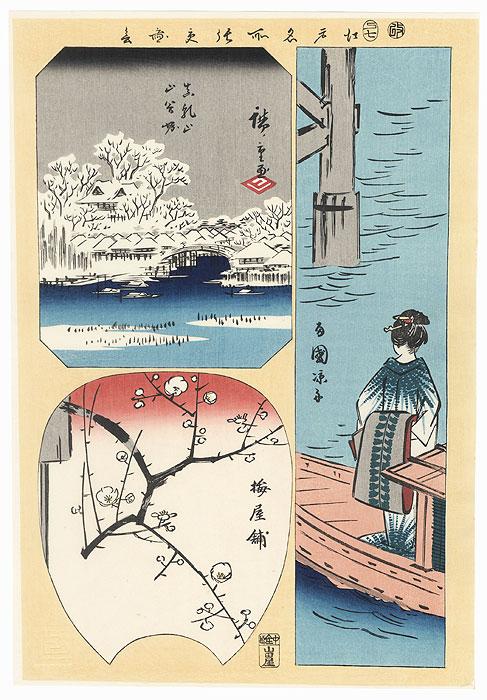 Pleasure Boat at Ryogoku, Matsuchi Hill and Sanya Moat, Plums at Umeyashiki by Hiroshige (1797 - 1858)