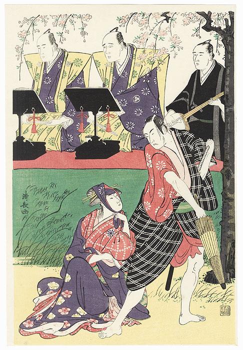 Mimasu Tokujiro as Umegawa and Matsumoto Koshiro IV as Chubei by Kiyonaga (1752 - 1815)