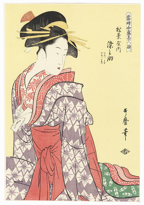 Courtesan Somenosuke of the Matsubaya  by Utamaro (1750 - 1806)